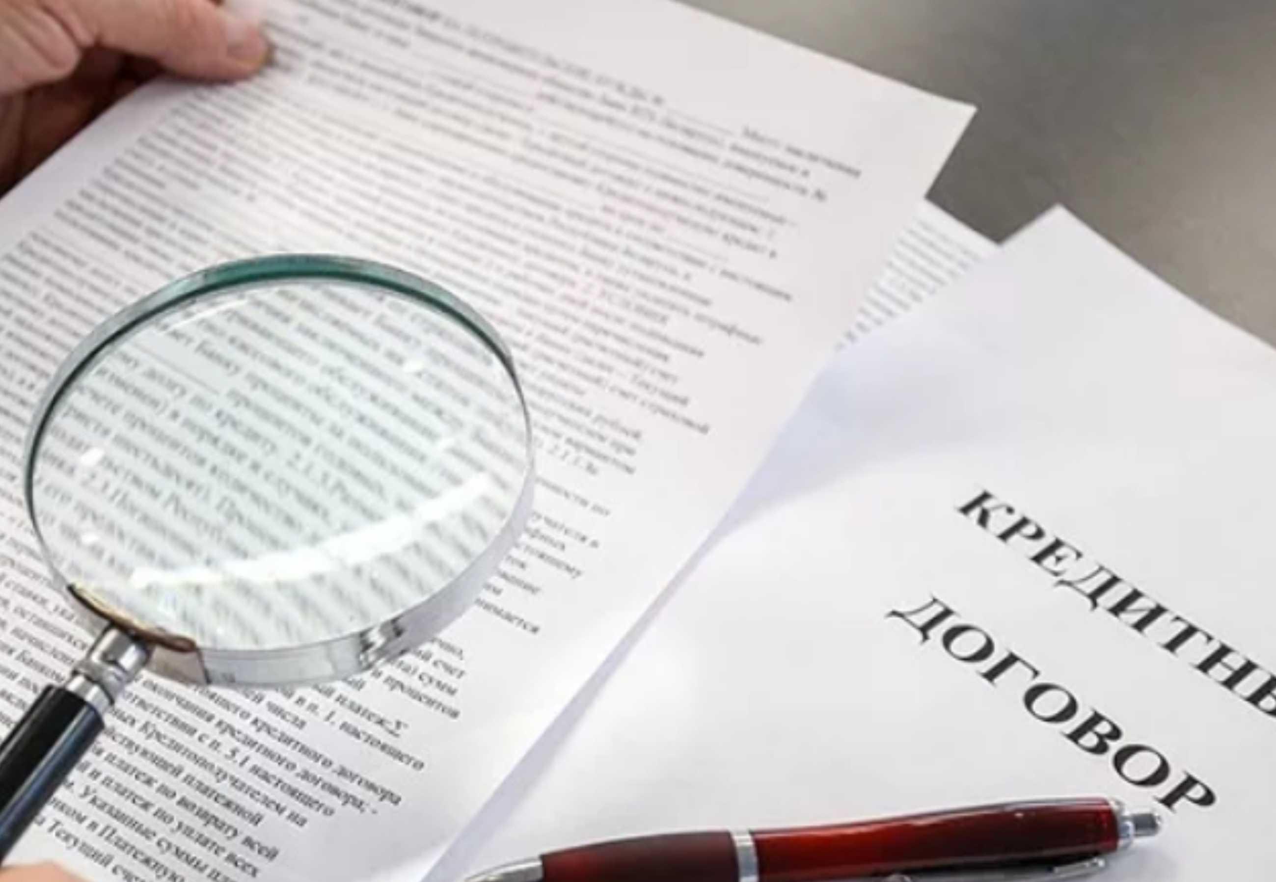 документы подтверждающие оплату страховой премии