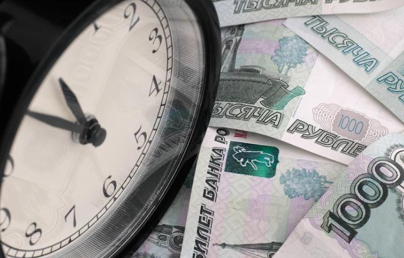 Сколько дней возвращают деньги за страховку?