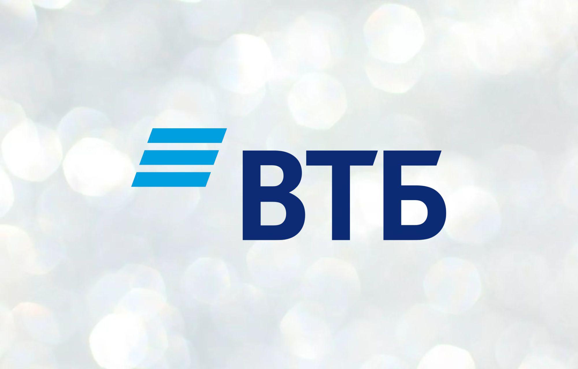 ВТБ 24 - отказ от договора коллективного страхования, возврат денег, программы